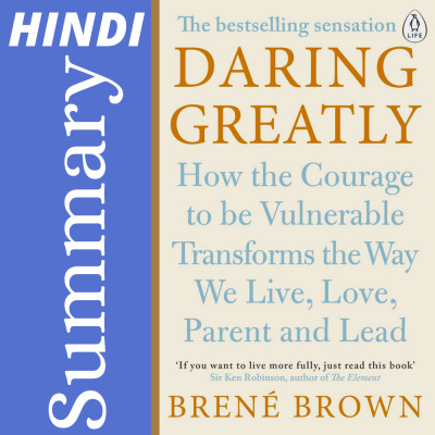 WHY VULNERABILITY IS YOUR STRENGTH | DARING GREATLY | BILLIONAIRE MINDSET