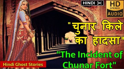 Hindi Horror story of Chunar