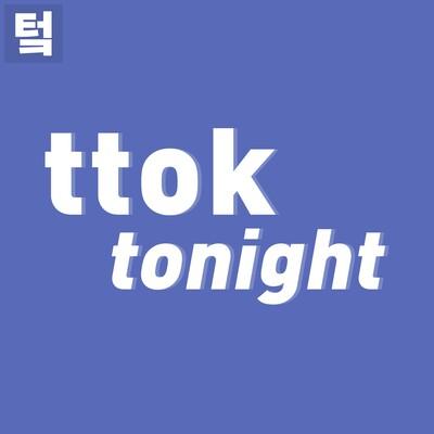 The TTok Tonight Podcast