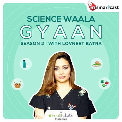 Science-Wala Gyaan