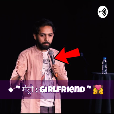Delhi Metro : Girlfriend