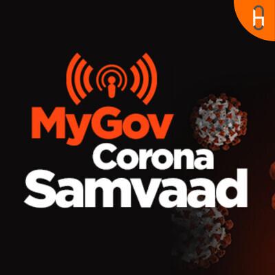 MyGov Corona Samwad