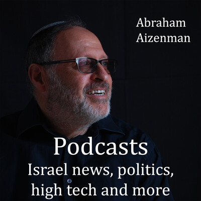 English Israel News Analysis and Comments