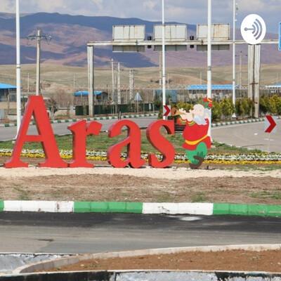 Aras Bridge