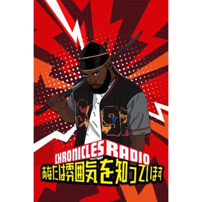 Chronicles Radio