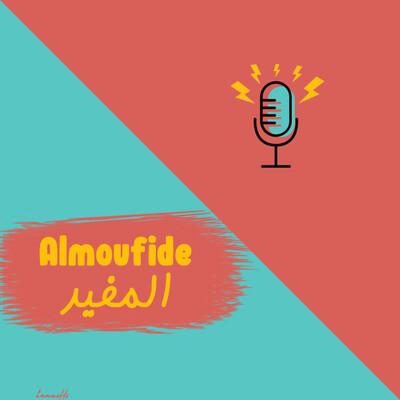 Almoufide