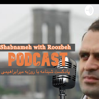 Shabnameha