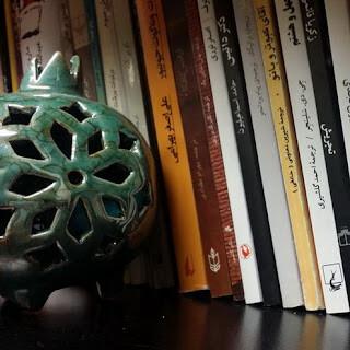 Farsi Readings | فارسی خوانی