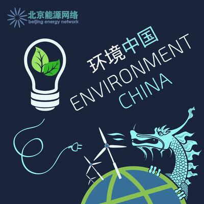 Environment China