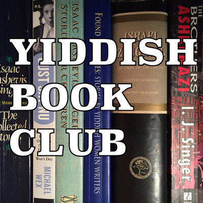 Yiddish Book Club
