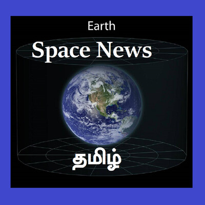 Space News Tamil