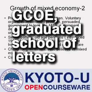 Patricia Mary THANE GCOE, graduated school of letters, Kyoto University