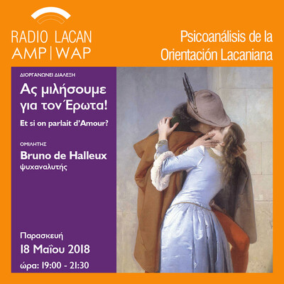"""Conferencia de Bruno de Halleux en Creta """"¿Y si hablamos sobre el amor?""""."""