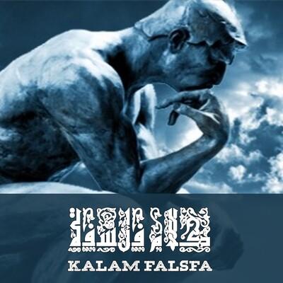 Kalam Falsfa كلام فلسفة