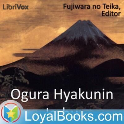 Ogura Hyakunin Isshu by Fujiwara no Teika