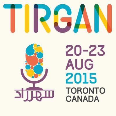 Radio Shahrzad | Tirgan 2015