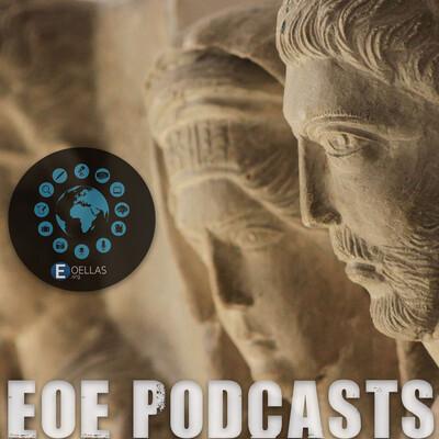 EΟΕ Podcasts