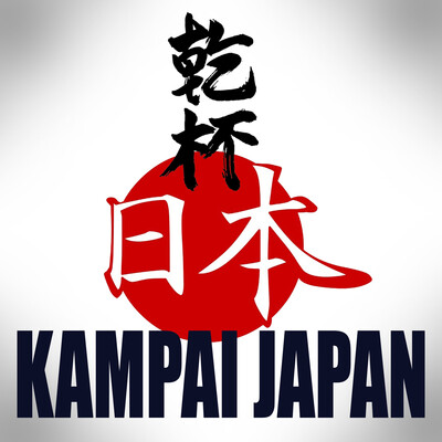 Kampai Japan