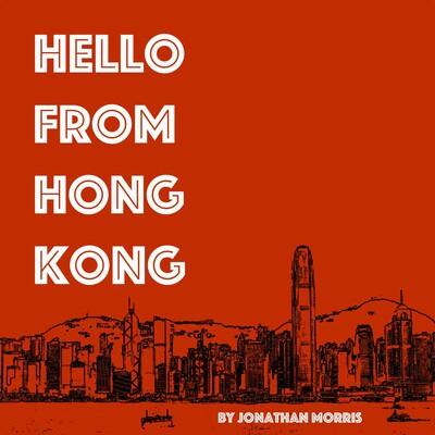Hello From Hong Kong
