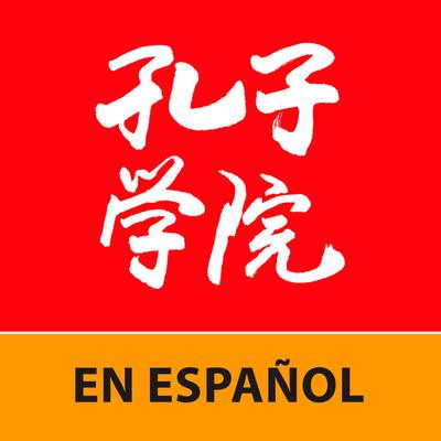 Revista Instituto Confucio [En español]
