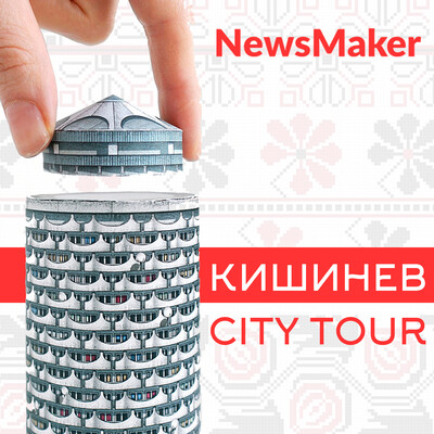 NewsMaker City Tour