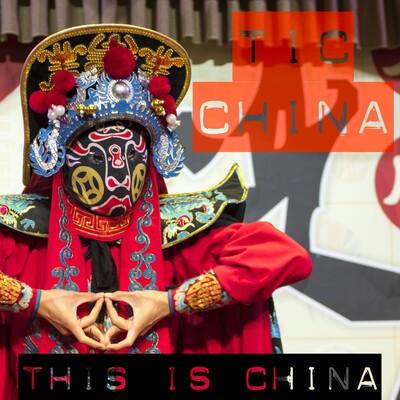 TIC China Network