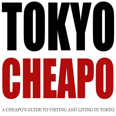 The Tokyo Cheapo Podcast
