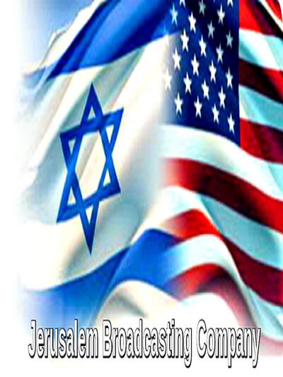 Jerusalem Broadcasting