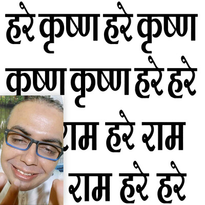 Hare Krishna Siddhi (Audio)