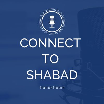 How to Connect to Shabad Guru - Nanak Naam