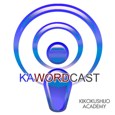 Kikokushijo Academy Voicecast