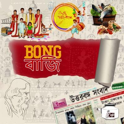 Bong Baji