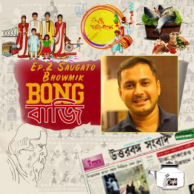 Ep.2 Saugato Bhowmik