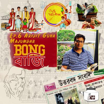 Ep.6 Arijit Guha Majumdar