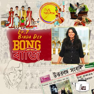 Ep.7 Binda Dey
