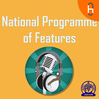 National Programme of Features