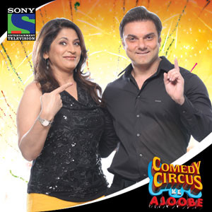 SONY's Comedy Circus Ke Ajoobe : Official Podcast