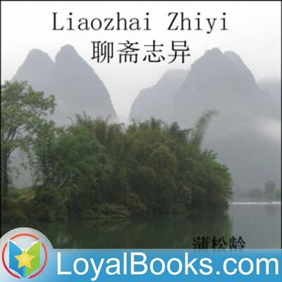 Liaozhai Zhiyi 聊斋志异 by 蒲松龄 (Pu Songling)