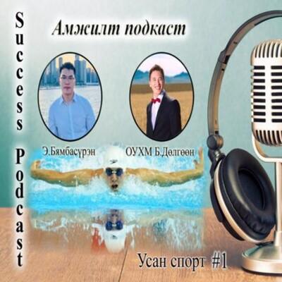 Amjilt podcast #1 B.Dulguun