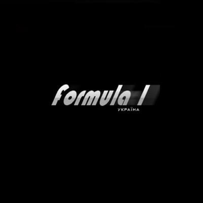 F1-Ukraine