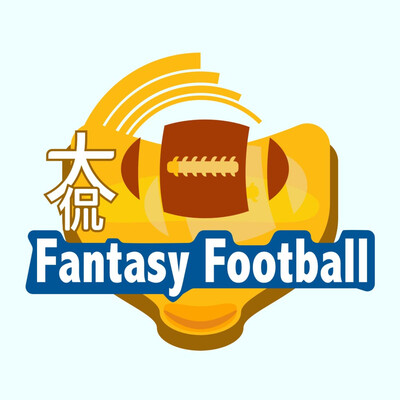 Chinese Fantasy Football 大侃范特西橄榄球