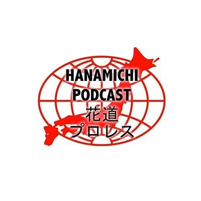Hanamichi Podcast