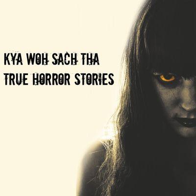 Kya Woh Sach Tha Season 1