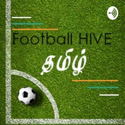 Football Hive Tamil