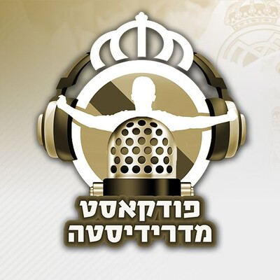 Madridista Israel