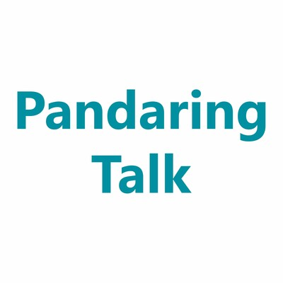 Pandaring Talk