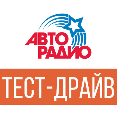 Test-Drive с Петром Бакановым
