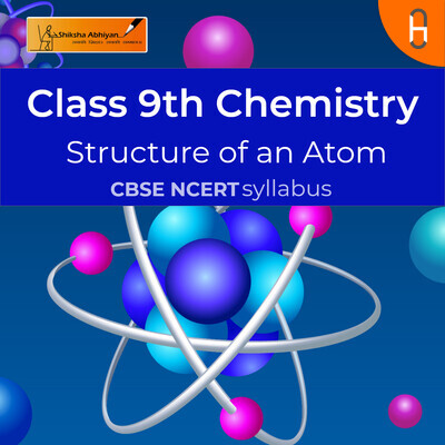 Rutherford's Model | CBSE | Class 9 | Chemistry | Structure of Atom
