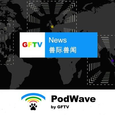 GFTV PodWave Furry News