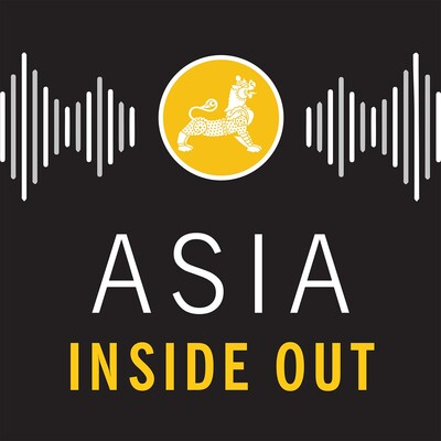 Asia Inside Out